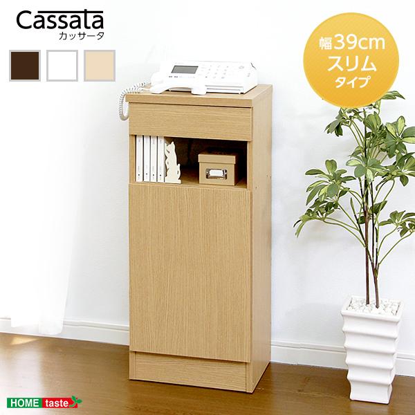 【送料無料】充実の収納力!ファックス台【Cassata-カッサータ-】(幅39cmタイプ)