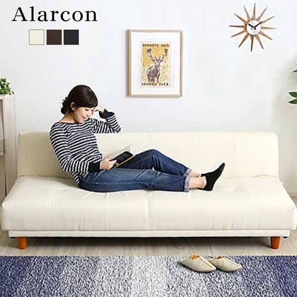 クッション2個付き、3段階リクライニングソファベッド(レザー3色)ローソファにも 日本製・完成品|Alarcon-アラルコン-