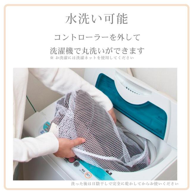 LIFEJOY 洗える 電気毛布 130×80cm 電気敷き毛布 シングルサイズ 電気ブランケット ブラウン BS402