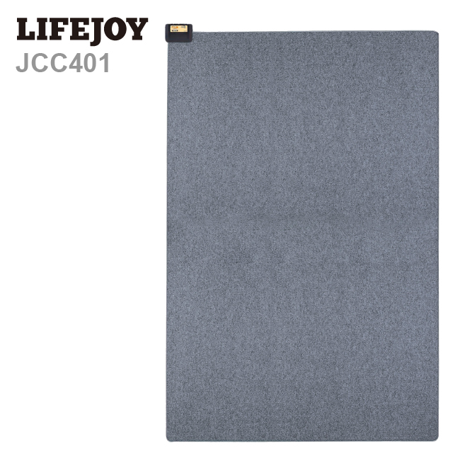 【送料無料】 LIFEJOY 大きい 日本製 電気カーペット ホットカーペット 4畳 290cm×195cm グレー JCC401