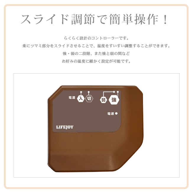 LIFEJOY 木目調 電気マット 防水 足元・テーブルマット 110cm×60cm FM111
