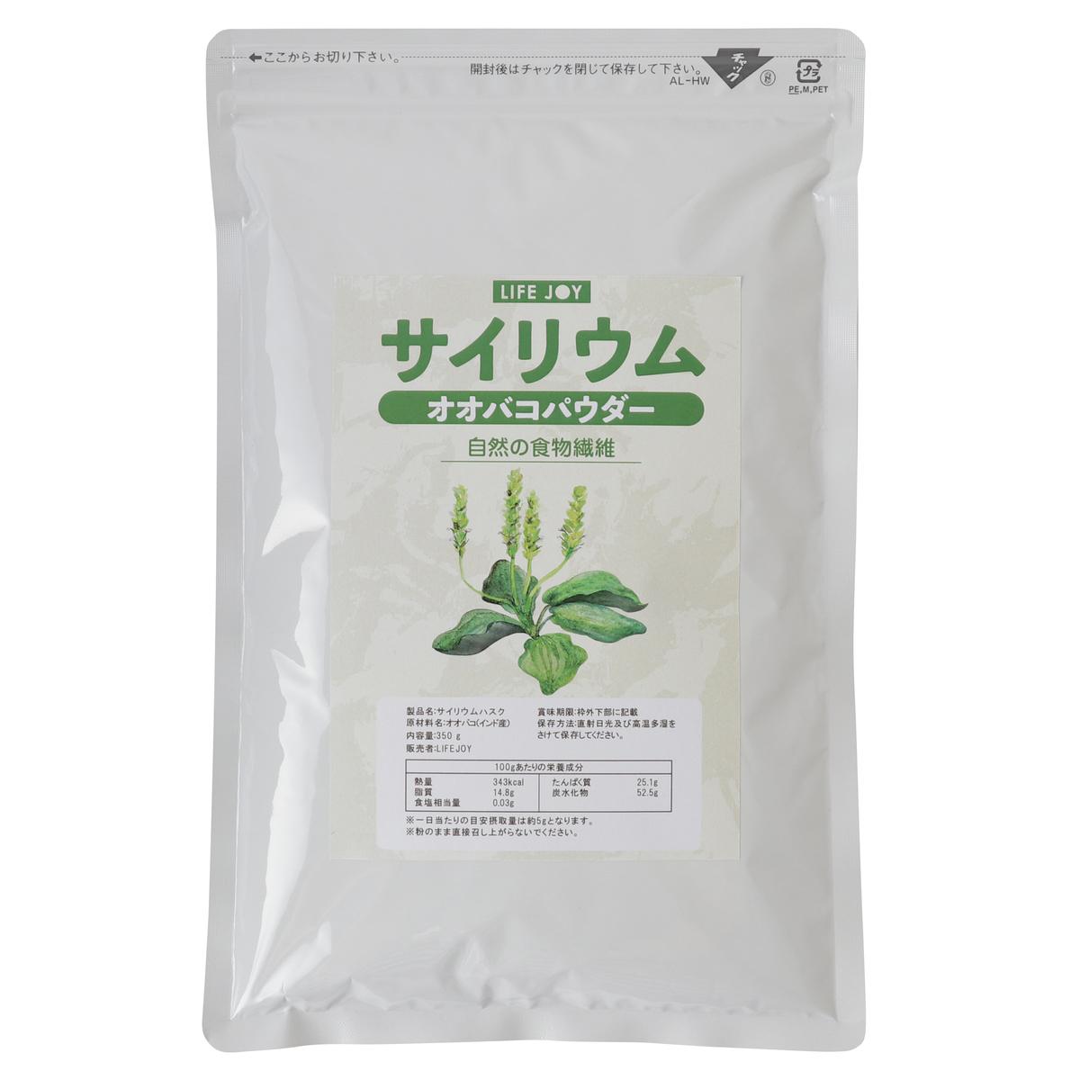 あす楽対応品 1着でも送料無料 割り引き 送料無料 日本国内の食品工場にて加工 サイリウム オオバコ 国内食品工場にて加工 軽量スプーン入り 350g 農薬分析済