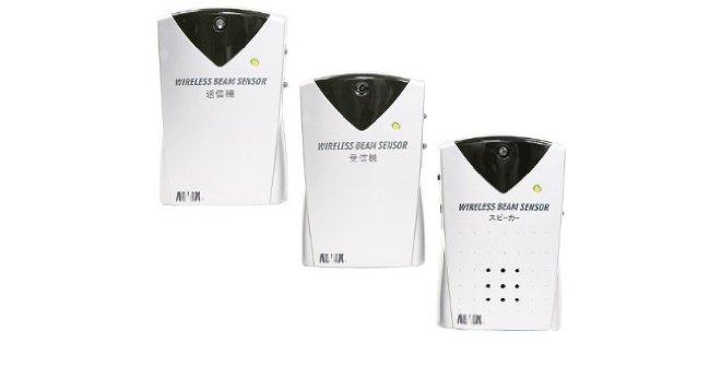 送料無料 ワイヤレスビーム式徘徊離床感知器 (屋内専用) 徘徊 / 認知症 / 対策 / 徘徊対策 / 徘徊防止 / 見守り / 高齢者 / 感知器 / アラーム / 高機能 / スピーカー / 簡易式 キヨタ