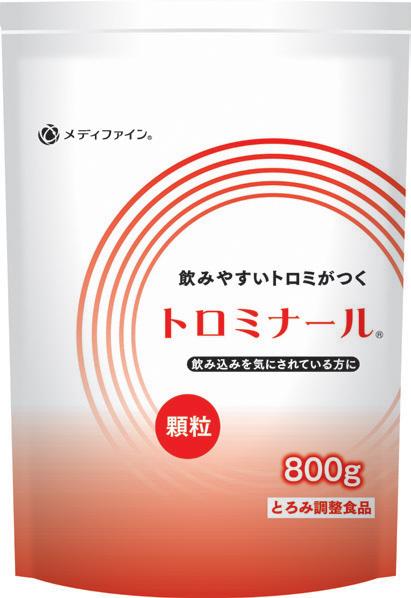温度の影響を受けにくく安定的 とろみ調整食品 介護食 ファイン 激安通販専門店 800g 002333 とろみ剤 トロミナール 買収