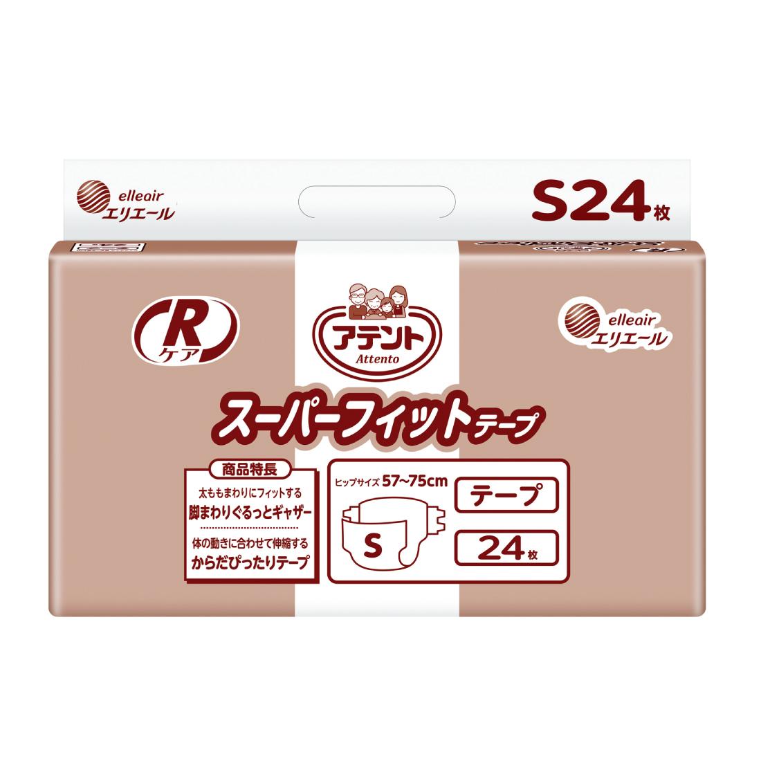 激安価格と即納で通信販売 体の動きに合わせて伸縮する からだぴったりテープ 大王製紙 本物 Rケアスーパーフィットテープ S 24枚 4回分 大人用おむつ ×3袋 Sサイズ 尿とりパッド
