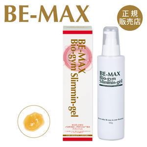 【正規販売店】Bio-gym Slimmin-gel(バイオジム スリミンジェル) 150g (ボディジェル ダイエット ジェル ゲル ボディゲル diet 美容 ボディケア プレゼント ギフト 女性 Gift)