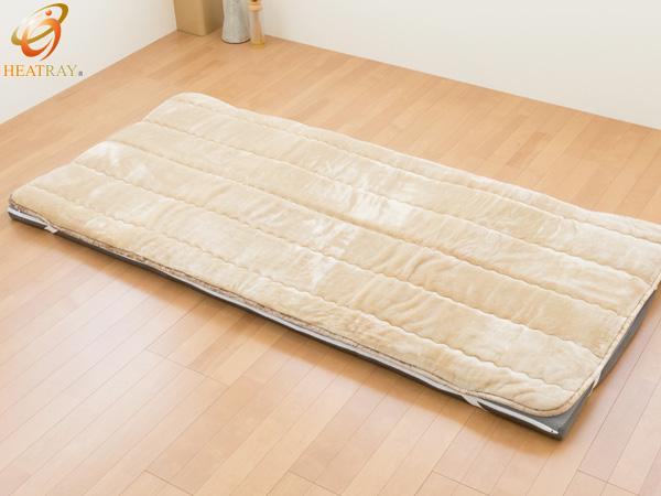HEATRAY プレミアム敷き毛布