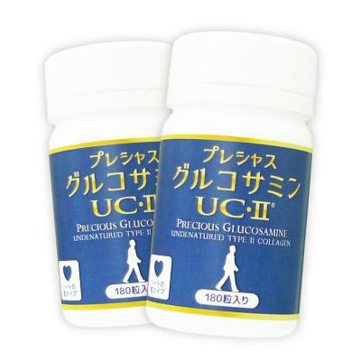 定番キャンバス 醗酵グルコサミンと非変性2型コラーゲン UC-II を贅沢配合 プレシャスグルコサミンUC-II×2個セット 乳酸菌生産物質のトリプル処方 売店 グルコサミン コラーゲン