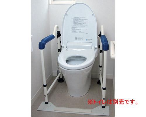 【送料無料】トイレの手すり 折りたたみタイプ / MW50【イーストアイ☆☆】【smtb-KD】