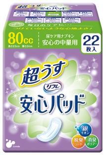 安心パッド 80cc / 172151ケース(22枚×24袋 )【リブドゥ☆☆】【smtb-KD】