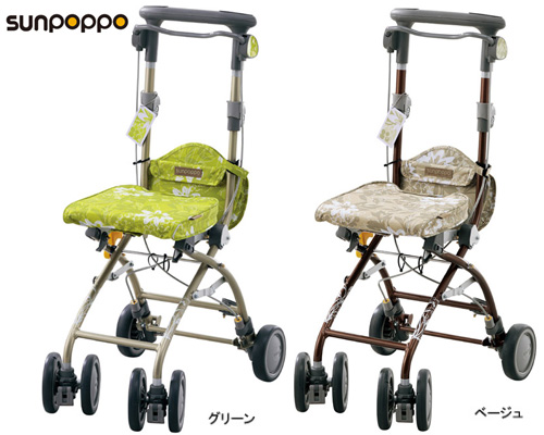シルバーカー 送料無料 シルバーカー さんぽっぽ 【アロン化成】【smtb-KD】