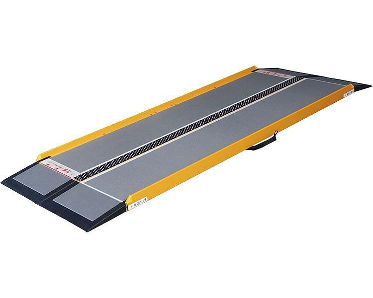 車いす用スロープ 段ない・ス 先端可動タイプ / 634-060 長さ175cm シコク 車椅子 スロープ 階段 スロープ 介護 折りたたみ スロープ