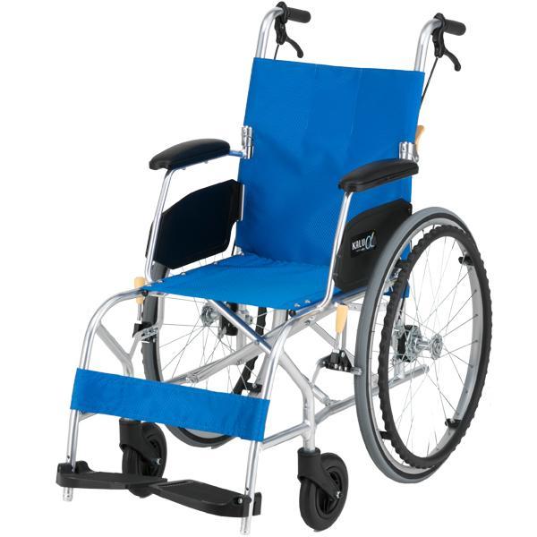 車椅子 車いす 車イス 送料無料 KALU8α カルハチアルファ Cパッケージ NA-L8α 【日進医療器☆★】【smtb-KD】