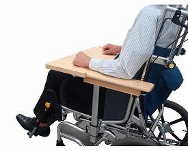 車いす用テーブル 送料無料 ヨッコイショテーブル スタンダードタイプ / nishiuraT 【ニシウラ】2