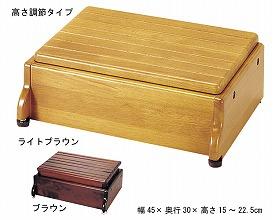 ステップ台 送料無料 木製玄関台 高さ調整タイプ S45W-30-1段 【アロン化成】【smtb-KD】