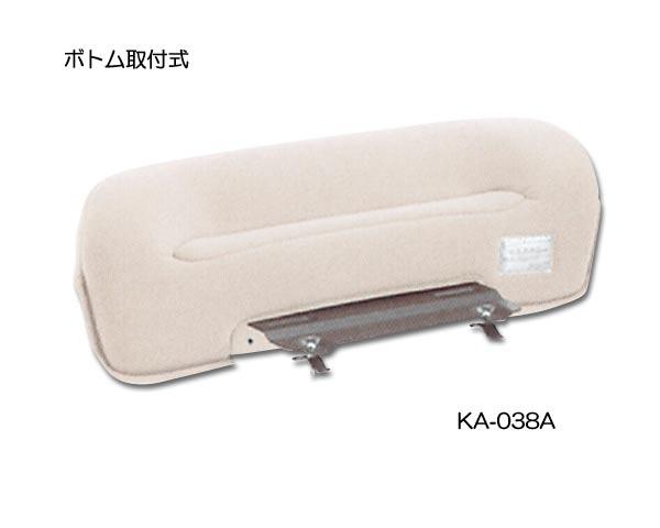 サイドサポート(ボトム取付式) KA-038A (1本)【パラマウントベット】