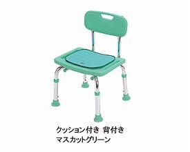 送料無料 シャワーチェアコンパクトミニ 小型背付(クッション付)T-6606 【テツコーポレーション】