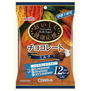 砂糖不使用で血糖値の上昇がゆるやかなチョコレート おいしく健康応援 特別セール品 チョコレート ミルク 名糖産業 50g×40袋 メーカー公式 81740
