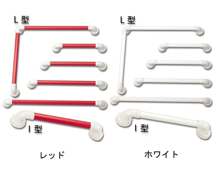入浴用手すり 送料無料 セーフティーバー I-600 【アロン化成】