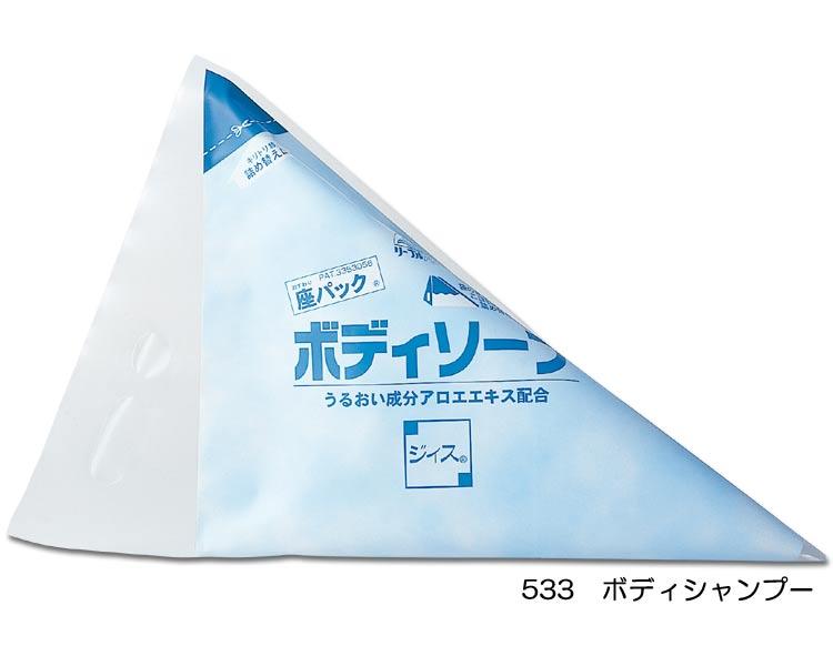 業務用詰替え 座・パック ボディソープ 2L/533 2L×8袋 【フタバ化学☆★】