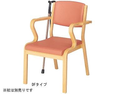 福祉用いす FDタイプ S(座面高40cm)【smtb-KD】
