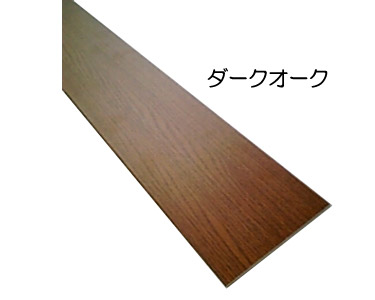 バリアフリーレール 12cm幅 4m 【シクロケア★☆】【smtb-KD】