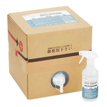 ルネキャット業務用消臭除菌液 RA-X120G-10CM1C 18kg(株)東芝