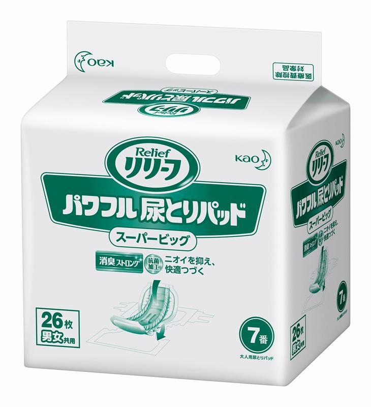 花王リリーフパッドパワフル尿とりスーパービッグ7番 26枚x2