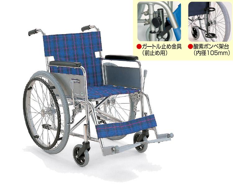 車椅子 軽量 アルミ自走式車いすKA202-40(42)-VS バリューセット カワムラサイクル (車椅子 軽量 折り畳み 自走式 車いす 車イス アルミ製)