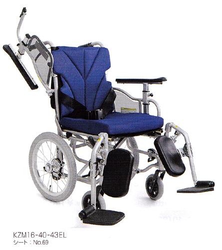 車椅子 軽量 アルミ介助用車いす 簡易モジュール KZM16-40(38・42)-41EL低床 カワムラサイクル (車椅子 車いす 車イス 折りたたみ)