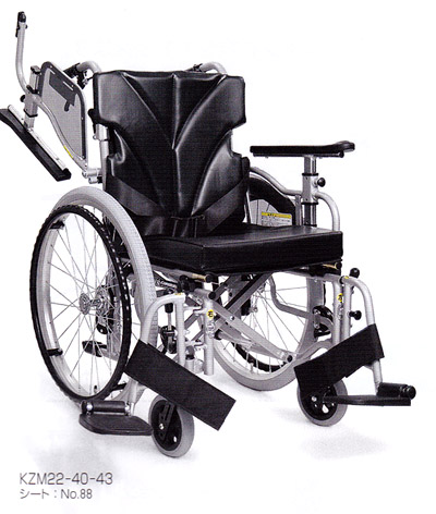 車椅子 軽量 アルミ自走用車いす 簡易モジュール KZM22-40(38・42)-41低床 カワムラサイクル (車椅子 車いす 車イス 折りたたみ)