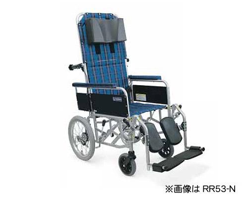 リクライニング 車椅子 アルミ製フルリクライニング介助用車椅子 RR53-DN  カワムラサイクル (車椅子 車いす 車イス 折りたたみ)