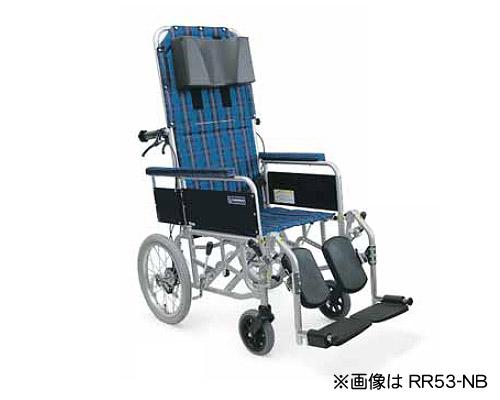 車椅子 軽量 アルミ製フルリクライニング介助用車椅子 RR53-NB  カワムラサイクル (車椅子 車いす 車イス 折りたたみ)