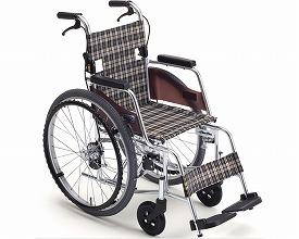 車椅子 軽量 アルミ自走車いす MOC-43 SP ミキ(車椅子 車いす 車イス)