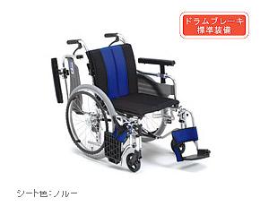 車椅子 軽量 アルミ自走式車椅子(超低床モデル) MYU4-OP  ミキ(車椅子 車いす 車イス)
