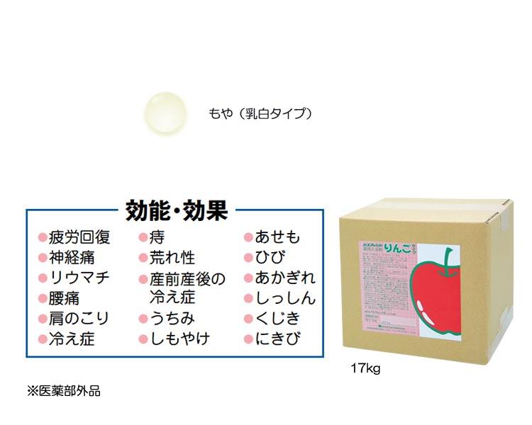 薬用入浴剤 バスフレンド(乳白タイプ) 17kg  【伊吹正化学☆★】