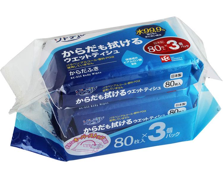 水99.9% からだも拭けるウエットティシュ / HC-020 (80枚入×3個)×48組 【レック☆☆】