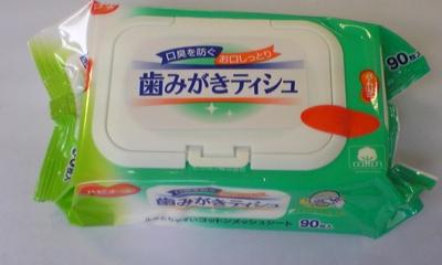 福祉用具 介護用品 口内ケア セール価格 口内洗浄 歯みがきティシュ 90枚 ピジョン☆☆ 新商品!新型