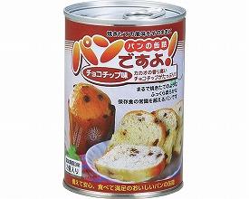 缶入りパン パンですよ! 24缶セット【名古屋ライトハウス】