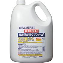 【送料無料】 花王 医療施設用クリンキーパー4.5L×3【smtb-KD】