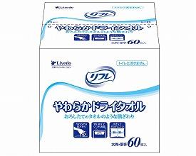 送料無料!! 業務用 リフレやわらかドライタオル / 60枚×18袋 【リブドゥコーポレーション☆☆】