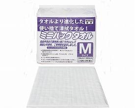 送料無料!! ミニパックタオル / M 25枚入×40袋 【ミニパック☆☆】【smtb-KD】