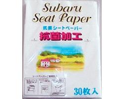 シートペーパー抗菌30 / 30枚×40袋 【大高製紙☆★】