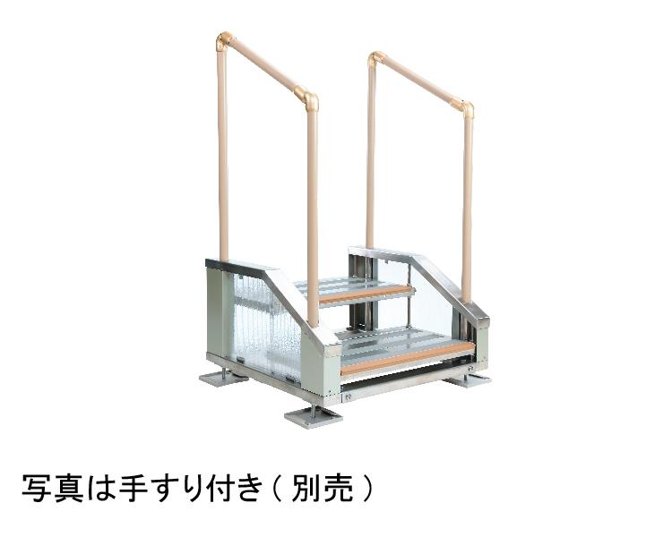 屋内外用ステップ 2段/ST2【愛岐産業】【smtb-KD】
