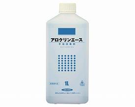 送料無料!! アロクリンエース / 1L×6本【サンデン☆★】【smtb-KD】
