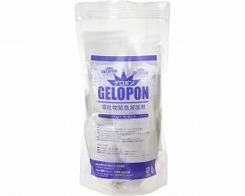 嘔吐物緊急凝固剤 ゲロポン / 179-W 10個袋入10セット【キヨタ】