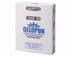 嘔吐物緊急凝固剤ゲロポン-S / 175-W 12セット入り【キヨタ】