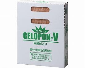 【送料無料】 嘔吐物緊急凝固剤ゲロポン-S / 177-W 除菌剤入 12セット入り【キヨタ】【smtb-KD】