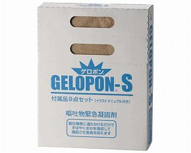 【送料無料】 嘔吐物緊急凝固剤ゲロポン-S / 178-W 付属品9点セット 12セット入り【キヨタ】【smtb-KD】