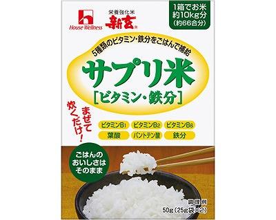 新玄サプリ米 ビタミン・鉄分 / 25g×2包(40個)ケース販売【ハウスウェルネスフーズ☆☆】
